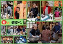 大人気企画!「わいどの木祭り 2016」 今年も開催~。