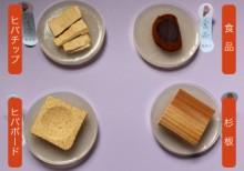 青森ヒバの防カビ実験