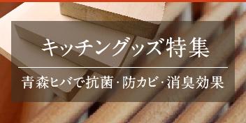 lifstyl_top_02