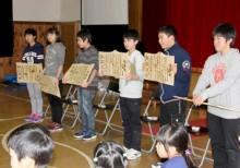 青森ヒバで祝う!蛇浦小学校のみんなの卒業式。