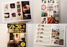 「ソトコト」「rakra」に掲載されました。