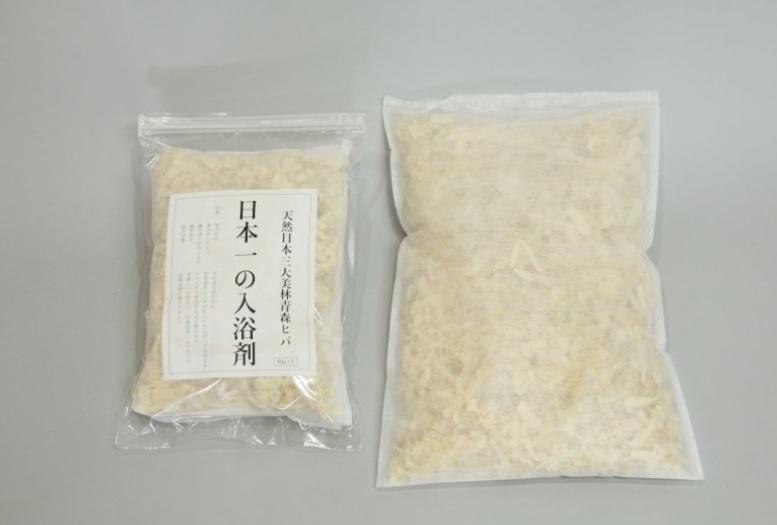 日本一の入浴剤